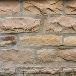Building stone – FOSSIL RUSTIC